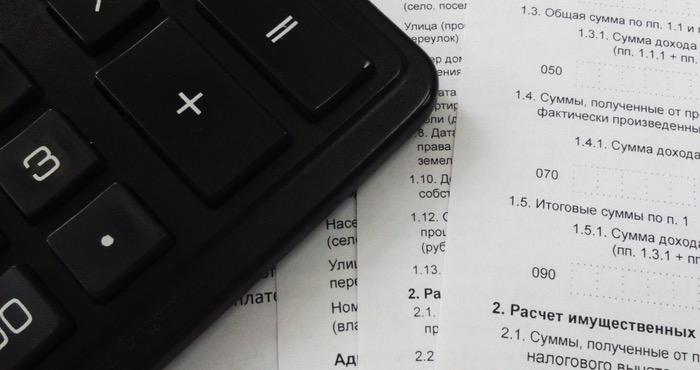 optUmaal belastingen